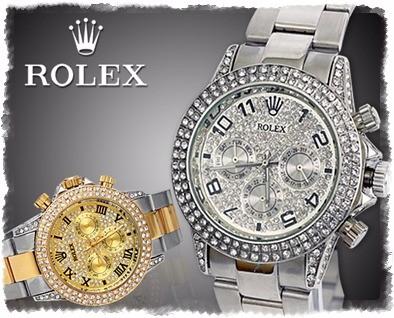 Выкуп наручных часов | займ под часы