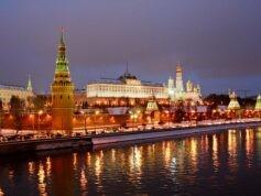 moskva rossiya kreml moskva reka